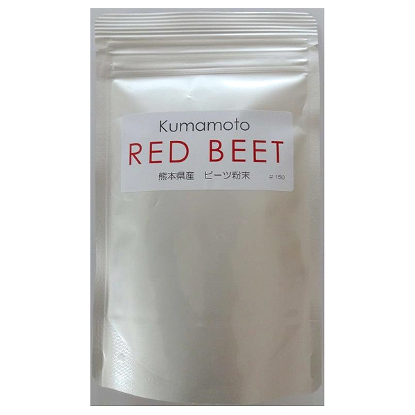RED BEET ビーツ粉末 100g・1袋