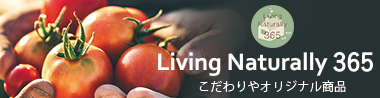living-naturaly-365