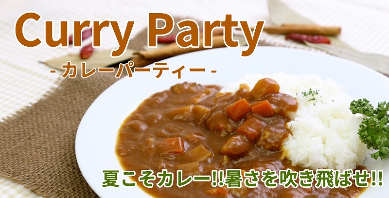 curryfair